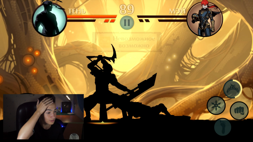 """на """"Новое оружие Титана"""" в Shadow Fight 2"""