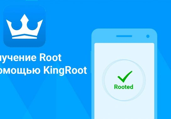 Kingroot.net