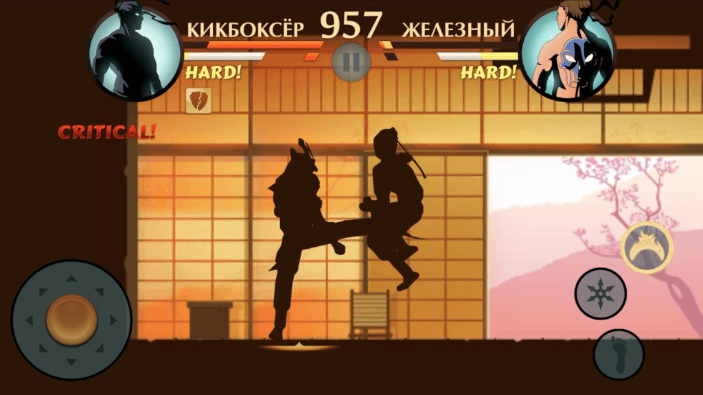 Новые приёмы в Shadow Fight 2