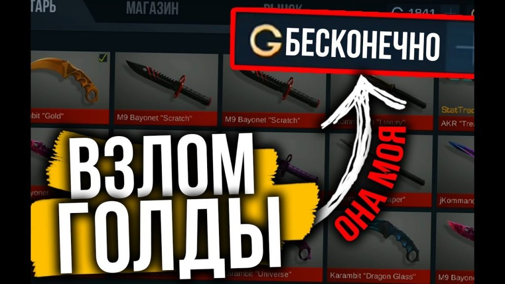 solohaplay-hackerochek-standoff2 (gamebreath)