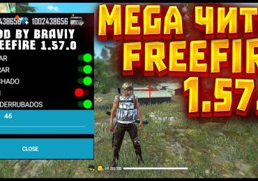 free-fire-1.57.0-hack