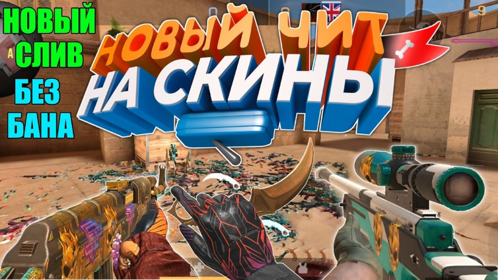 hackerochek-solohaplay