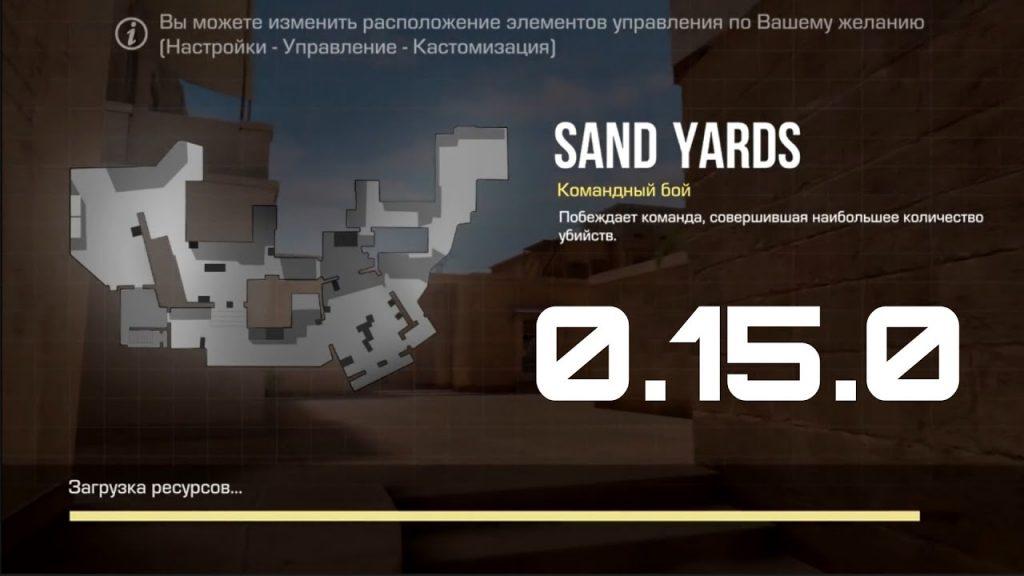 standoff2-0.15.0-hack