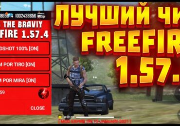 best-cheat-freefire-1-57-4