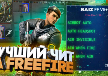 best-freefire-cheats-2021