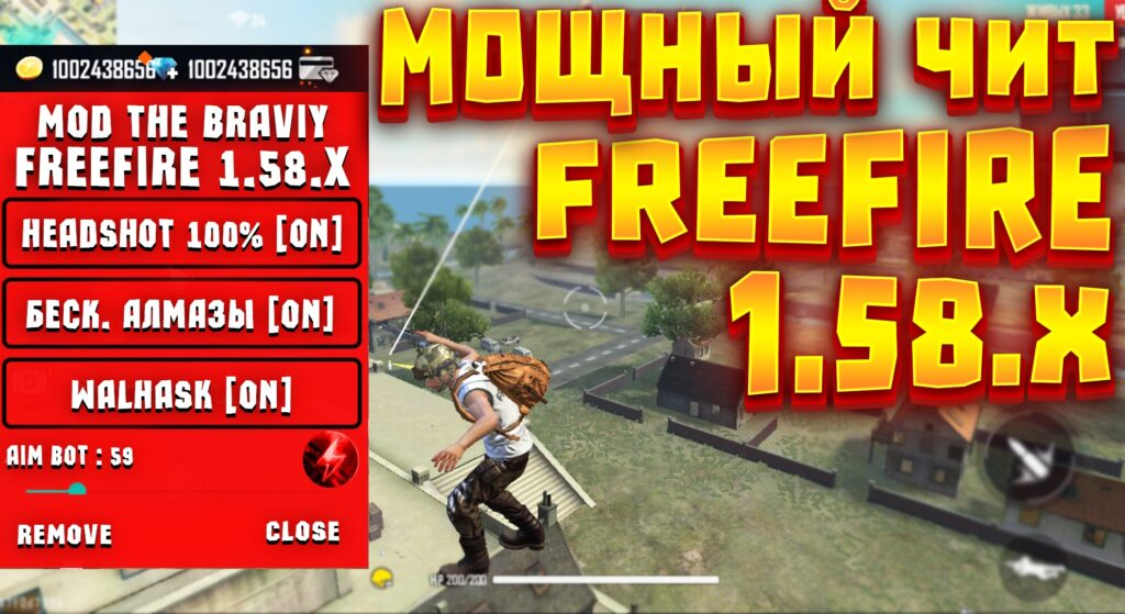free-fire-1-58-4-hack