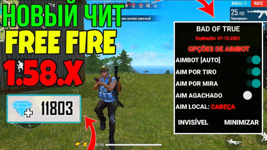 freefire-free-cheat-1-58-hack