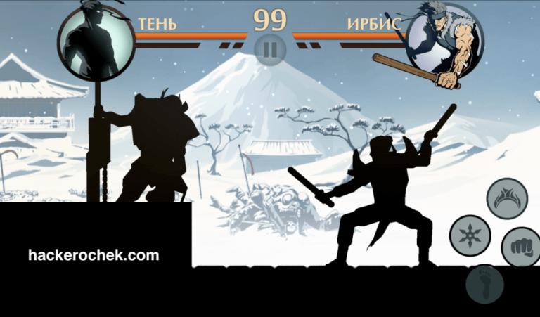 Мод-22Оружие-Титана22-в-Shadow-Fight-2-1-768x451