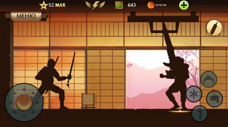 Мод-Самый-сильный-меч-2-768x429