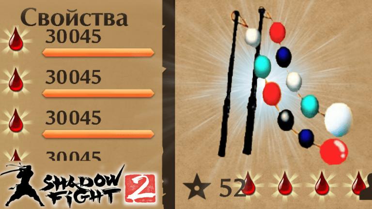 Праздничный-меч-титана-768x432