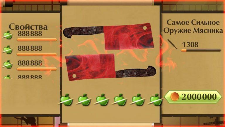 Самое-сильное-22Оружие-Мясника22-в-Shadow-Fight-2-768x432