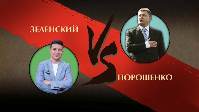 Зеленский-против-Порошенко-768x432