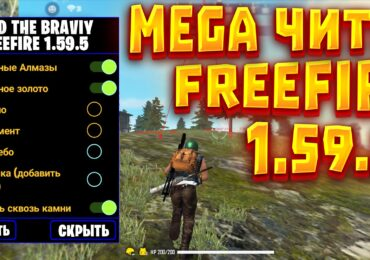best-hack-freefire-1-59-x