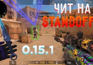 cheat-standoff-2-0-15-1-super-free