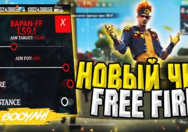 freefire-1-59-3-hack-cheat-free-download