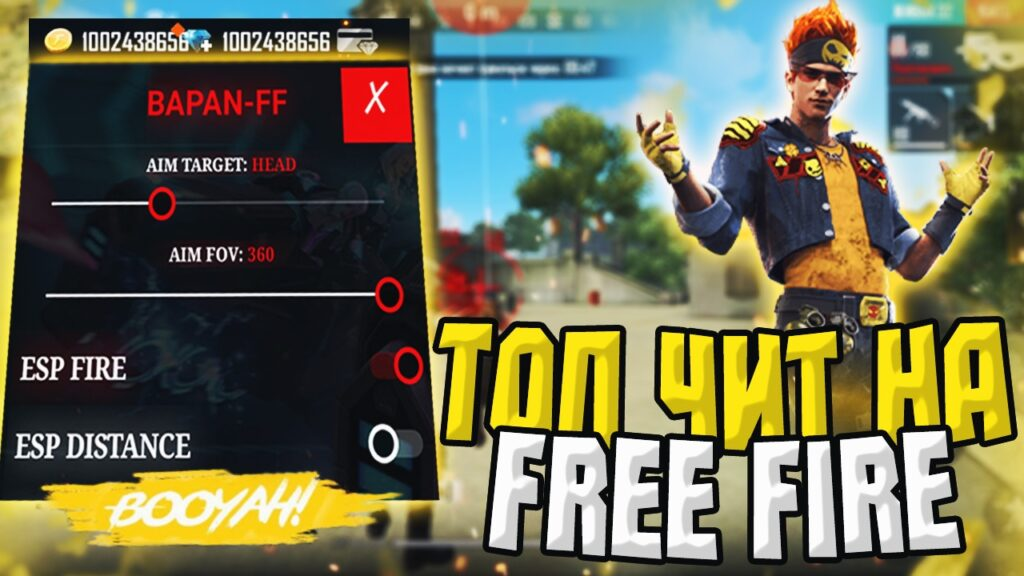 top-freefire-cheat-for-free-for-you