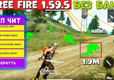 freefire-hack-and-top-cheat