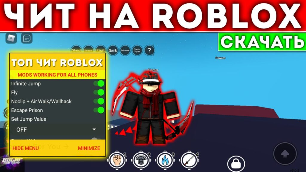 roblox-hacking-for-free