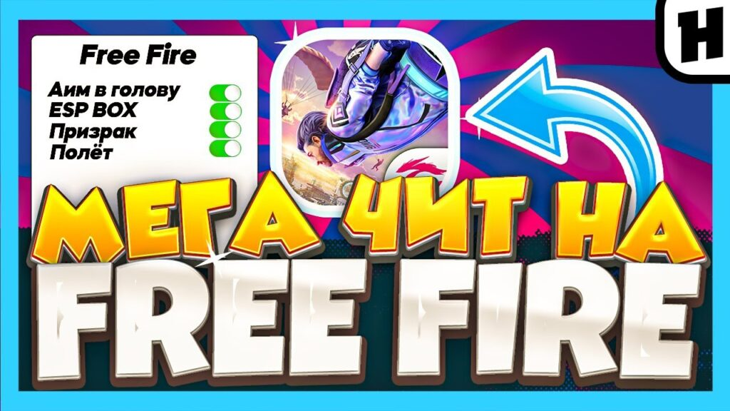 mega-freefire-cheat-apkasher.com