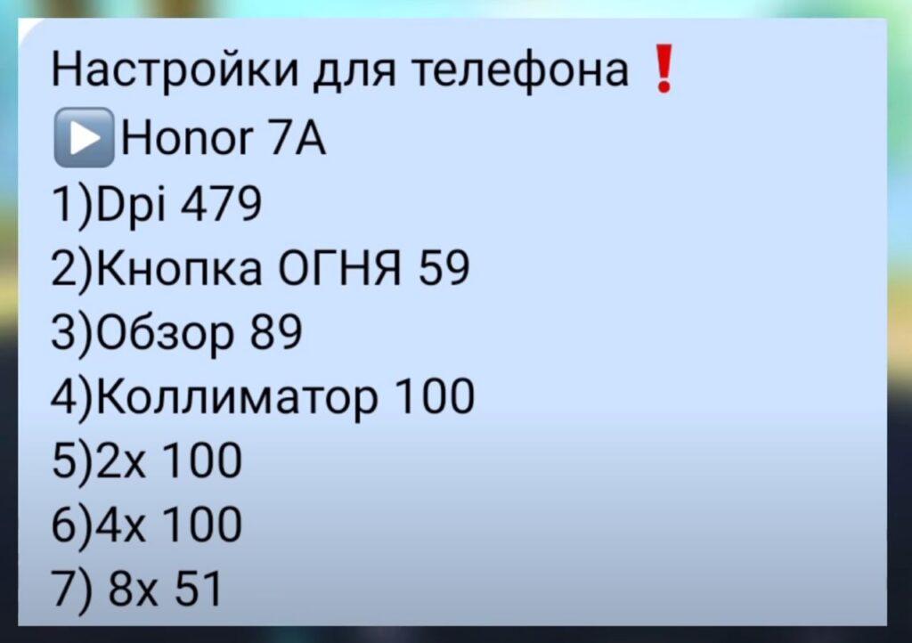 honor-7a-ff-set